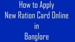 Banglore Ration Card-min