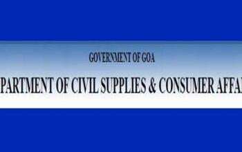गोवा में राशन कार्ड ऑनलाइन कैसे बनाये – Goa Ration Card in Hindi