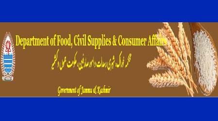 Jammu and Kashmir Ration Card Apply in Hindi