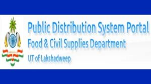 Lakshadweep Ration Card Apply in Hindi