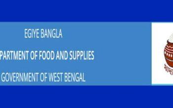 पश्चिम बंगाल में राशन कार्ड ऑनलाइन कैसे बनाये