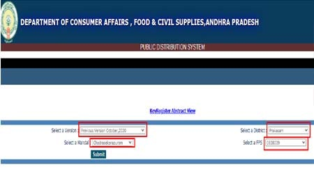 Andhra Pradesh Ration Card List 1