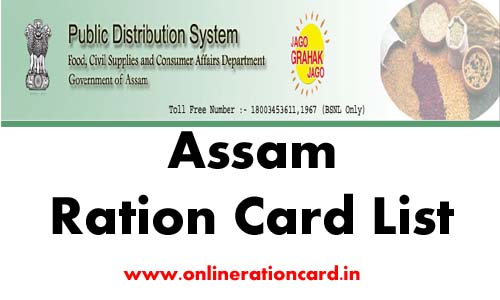 Assam Ration Card List