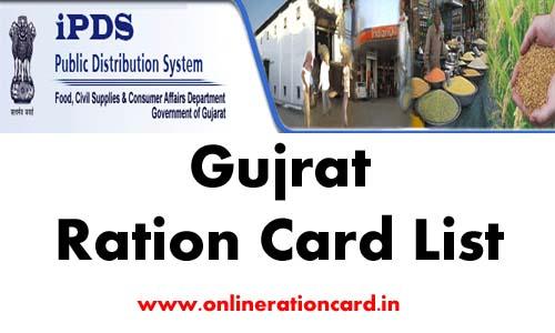 Gujrat Ration Card List