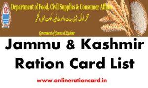 Jammu & Kashmir Ration Card List