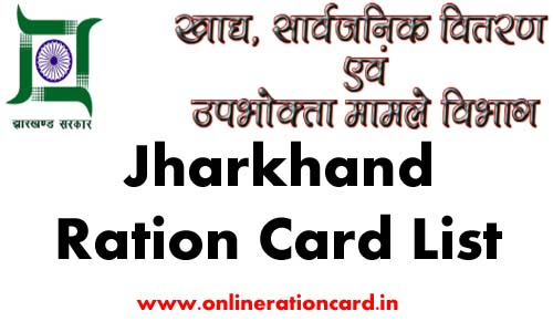 Jharkhand Ration Card List