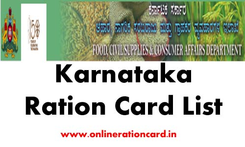 Karnataka ration Card List