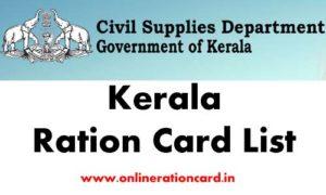 Kerala Ration Card List