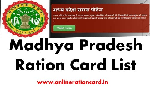 Madhya Pradesh RAtion cArd List