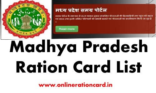Madhya Pradesh RAtion cArd List
