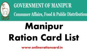 Manipur Ration Card List