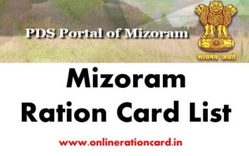 मिजोरम राशन कार्ड लिस्ट 2021-22 में अपना नाम कैसे देखे without मोबाइल