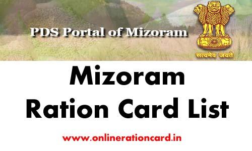 Mizoram Ration Card List