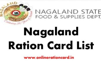 नागालैंड राशन कार्ड लिस्ट 2021-22 में अपना नाम कैसे देखे without मोबाइल