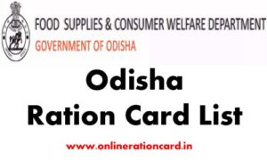 Odisha Ration Card List