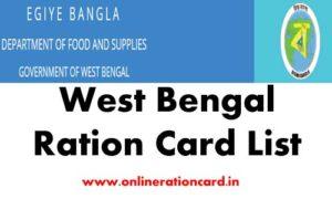 Paschim Bengal West Ration Card List
