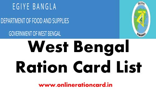 Paschim Bengal West Ration Card List