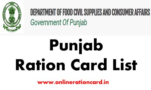 Punjab Ration Card List