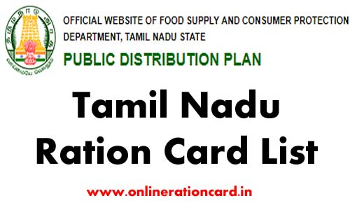Tamil Nadu Ration Card List