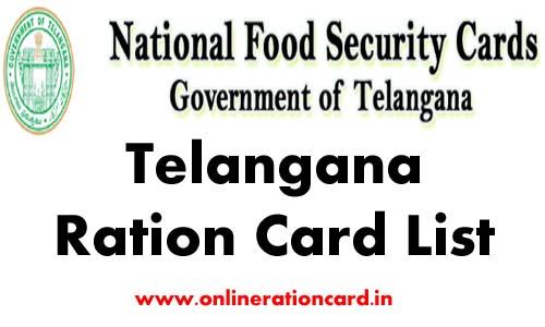 Telangana Ration Card List