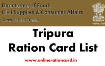 त्रिपुरा राशन कार्ड लिस्ट 2021-22 में अपना नाम कैसे देखे without मोबाइल