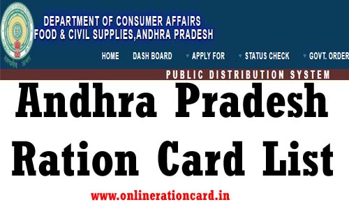 andhra pradesh ration card list