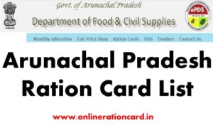 arunachal pradesh ration card list