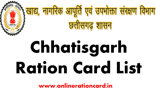 chhatisgarh ration card list