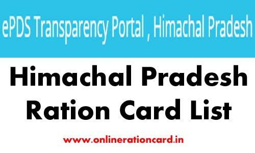 himachal pradesh ration card list