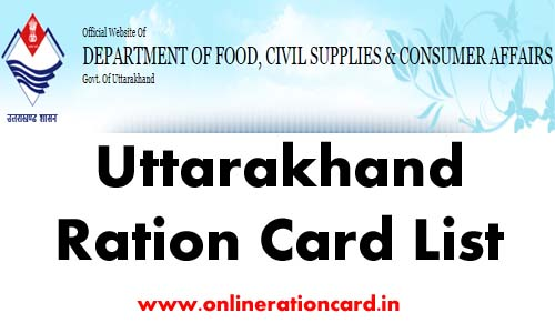 uttarakhand ration card list