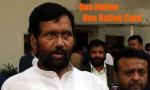 One-Nation-One-Ration-Card-Ramvilas-Paswan