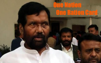 "Govt. to Launch ""One Nation One Ration Card"" – Said Ram Vilas Paswan"