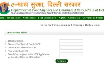 Delhi Ration Card 2020-21: Check Status & Download it Online