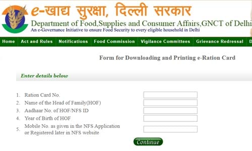 E ration card download online Delhi form