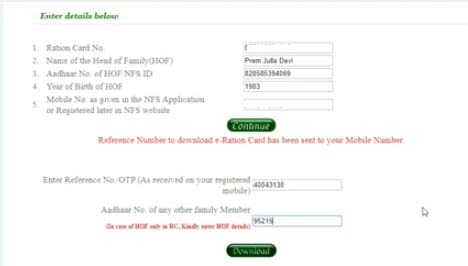 E ration card download online Delhi