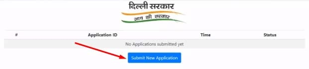 Temporary Ration Card Submit Application Form