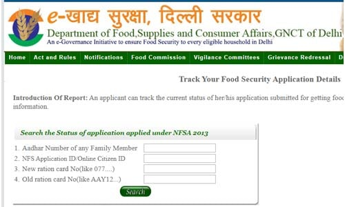 Track ration card status in delhi
