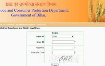 E-PDS.Bihar.gov.in Login: Apply, Registration, Eligibility, Download Ration Card