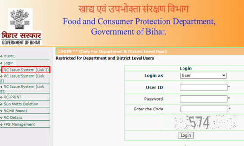 Bihar Ration Card Status