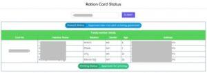 AP Rice Ration Card Status 2