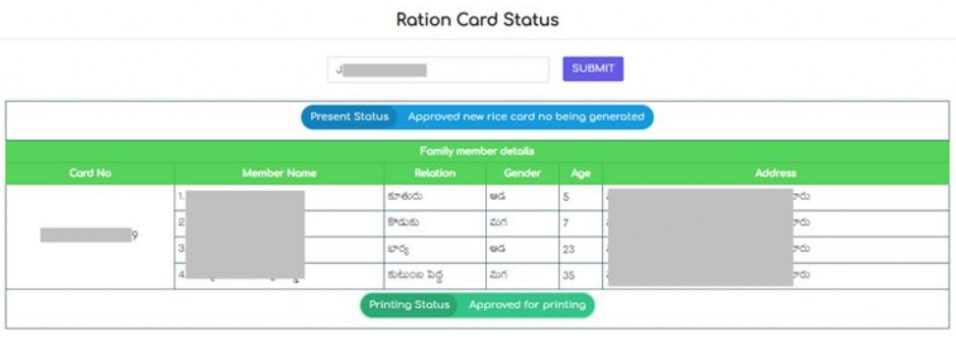 AP Rice Ration Card Status 2