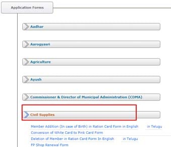 AP ration card civil supplies