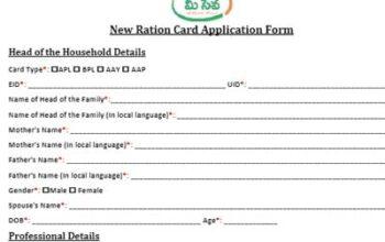 Andhra Pradesh {AP} Ration Card Application Form PDF Download Online in Telugu & in English