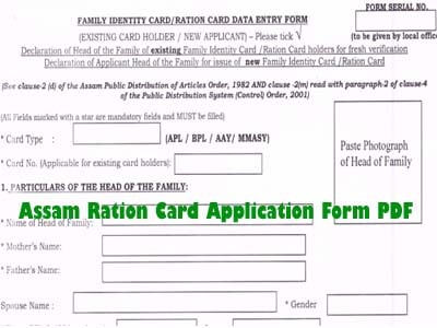 Assam Ration CArd Application Form